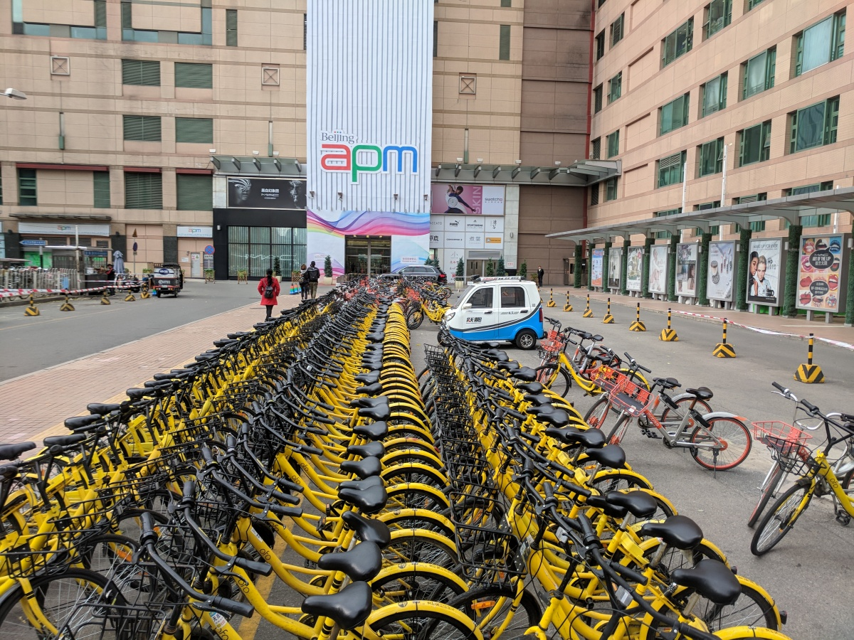 Public Goods: What a US #Startup can Learn From #China Sidewalks ofDeath
